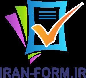 www.iran-form.ir